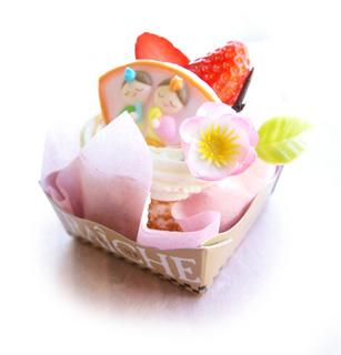 120222_cake.jpg