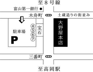141026_chu.jpg