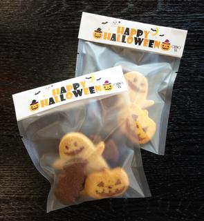 151024_cookie.JPG