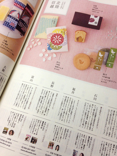 160129_hanako02.jpg