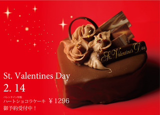 170212_heartchocolat.jpg